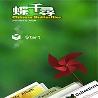 http://104.251.217.194/CMS/files/1501244734_Chinese_Butterfly.JPG